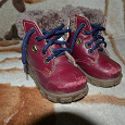 Отдается в дар Зимние ботинки на ребенка р 22