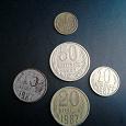 Отдается в дар монеты 1987 года