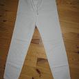 Отдается в дар Белые летние брюки