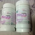 Отдается в дар Витамины для беременных Vitrum Prenatal Forte
