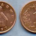 Отдается в дар Зимбабве.1 цент 1997г.