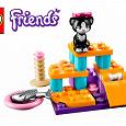 Отдается в дар Лего — Lego Friends (18)