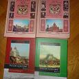 Отдается в дар Книги по истории России