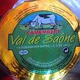 Отдается в дар Отдам сыр Камамбер (Франция)
