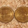 Отдается в дар монетки 10 рублей Универсиада 2013 Казань