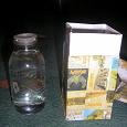 Отдается в дар Сандаловое масло из Египта