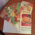 Отдается в дар открытки «Блюда башкирской кухни»