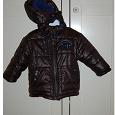 Отдается в дар две одинаковые детские курточки