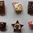 Отдается в дар Значки из СССР