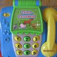 Отдается в дар детский телефон