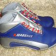 Отдается в дар Ботинки лыжные 35 размер