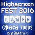 Отдается в дар ОДИН электронный билет на Highscreen Fest 2016   10 сентября   BUD ARENA