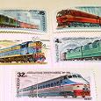 Отдается в дар Почтовые марки Железнодорожный транспорт.