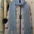 Отдается в дар шарф длинный голубой, крупной вязки
