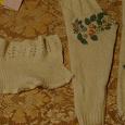 Отдается в дар на гетры и воротник (шарф)