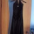 Отдается в дар Вечернее платье:)