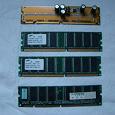 Отдается в дар Память DDR и SDRAM