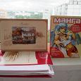 Отдается в дар учимся рисовать Японские комиксы