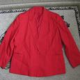 Отдается в дар Красный-классный пиджак