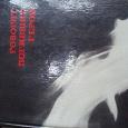 Отдается в дар Книга «Говорят погибшие герои»