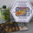 Отдается в дар Сувениры с Кипра