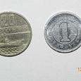 Отдается в дар 20 копеек «50 лет Советской власти» + 1 йена Япония 1995 года