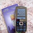 Отдается в дар Телефон для мусульман