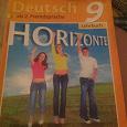 Отдается в дар Учебник немецкого языка 9 класс