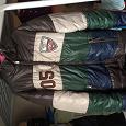 Отдается в дар Куртка на мальчика 12-13 лет