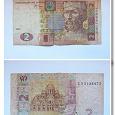Отдается в дар В коллекцию — банкнота Украины