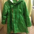 Отдается в дар Куртка на девочку 7-10 лет