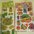 Отдается в дар Овощи и фрукты))
