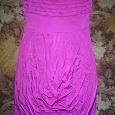 Отдается в дар Коктейльное платье 42-44 размер