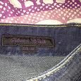 Отдается в дар джинсы размер 28