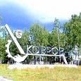 Отдается в дар Передача дара и мини-посылки Москва-Ковров-Москва