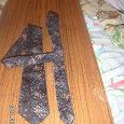 Отдается в дар галстук мужской