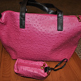 Отдается в дар Розовая сумка