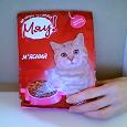 Отдается в дар Сухой корм для котов и кошек МЯУ! новый