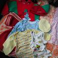 Отдается в дар Одежда малышу