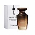 Отдается в дар Ив Роше парфюмерная вода «черная ваниль»