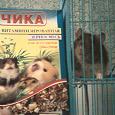 Отдается в дар Зерновая смесь для грызунов «ЧИКА»