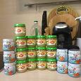 Отдается в дар Детское питание овощное пюре