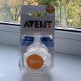 Отдается в дар Пустышки для бутылочек Avent.