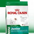 Отдается в дар Корм для щенков мелких пород Royal Canin Junior Mini