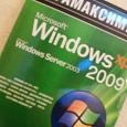 Отдается в дар Windows XP 2009