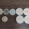 Отдается в дар Турецкие монетки Куруши