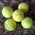 Отдается в дар 5 теннисных мячиков