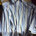 Отдается в дар Мужская рубашка р. 50-52