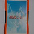 Отдается в дар силиконовый чехол Samsung Galaxy S4