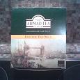 Отдается в дар Чай Ahmad Tea с бергамотом